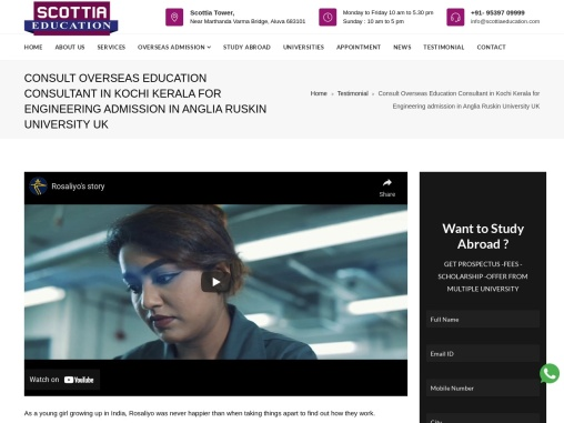 Overseas Education Consultant in Kochi Kerala for Engineering admission in Anglia Ruskin University