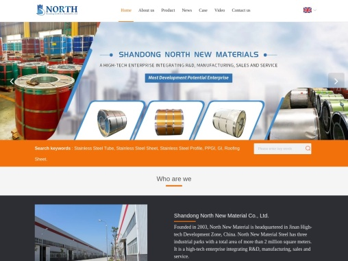 Excellent Steel Processing Exporter-Shandong North New Material