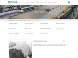 stainless steel bar prices-Shandong North New Material