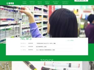 世界堂・新宿 – 文具・画材・額縁の専門店