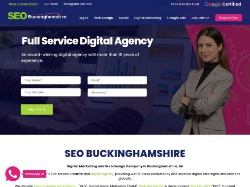 Digital Marketing Services | Best SEO Company