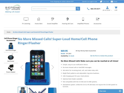 Super-Loud Cell Phone Ringer Flasher Amplifier for Home – Model RF-200