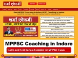 Sharma Academy IAS UPSC MPPSC Coaching
