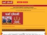 Sharma Academy UPSC IAS MPPSC Coaching in Indore