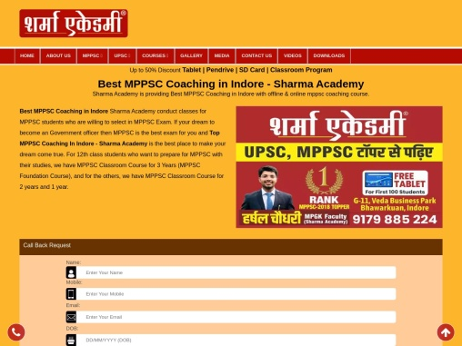 MPPSC Coaching in Indore