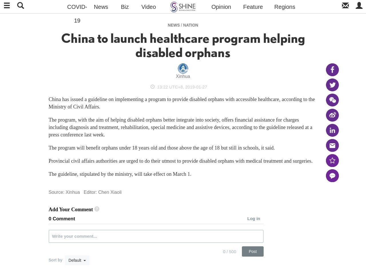 China to launch healthcare program helping disabled orphans