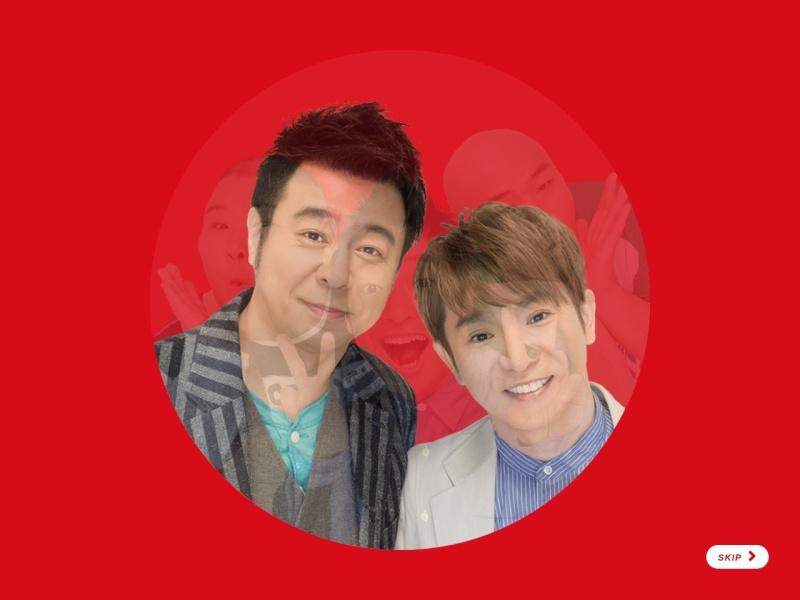 【WEBデザイン参考】松竹芸能株式会社 | タレント写真の使い方や問い合わせへの導線が参考になるサイト