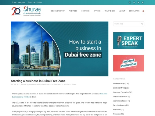 How to Start a Business in Dubai Free Zone?