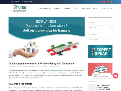 Dubai Residence Visa for Iranians
