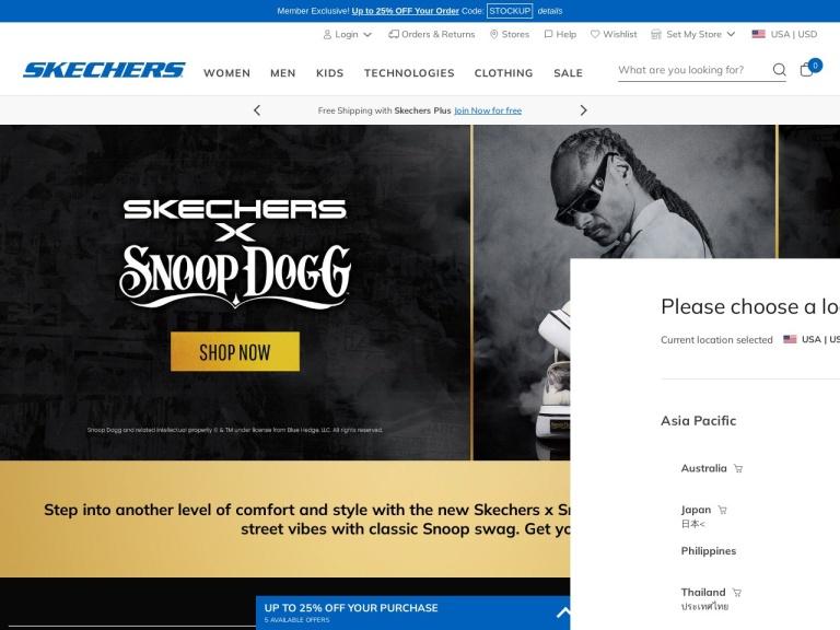 Skechers (Global) screenshot