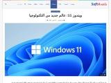 Windows 11: a new world of technology