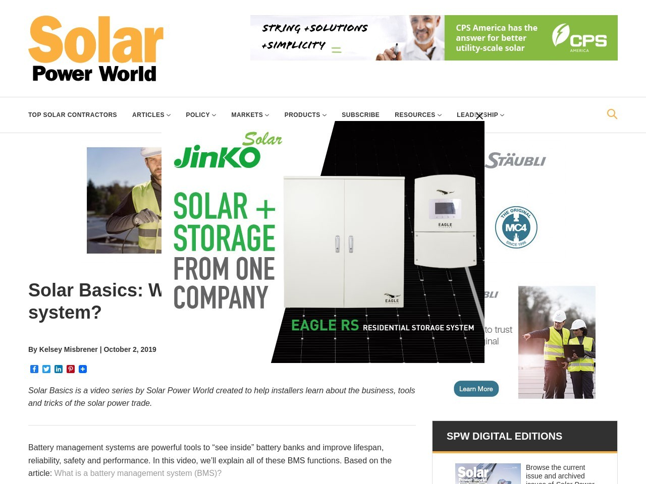 Solar Basics: What is a battery management system?