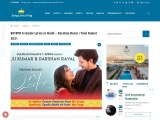 इस क़दर Is Qadar Lyrics in Hindi – Darshan Raval | Tulsi Kumar 2021