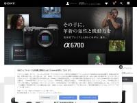 SONY(ソニー株式会社) 公式サイト