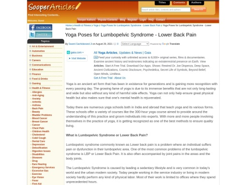 Yoga Poses for Lumbopelvic Syndrome – Lower Back Pain
