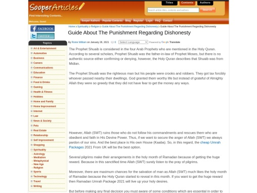 Guide About The Punishment Regarding Dishonesty