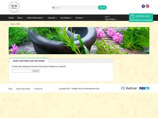 Himalayan Salt Lamp   Salt Lamp Benefits   air purifying salt lamp