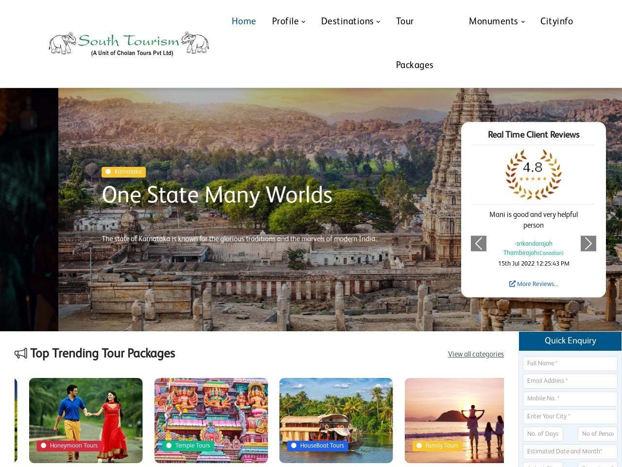 Emerald Lake – Tourist Attractions of Tamilnadu – South Tourism