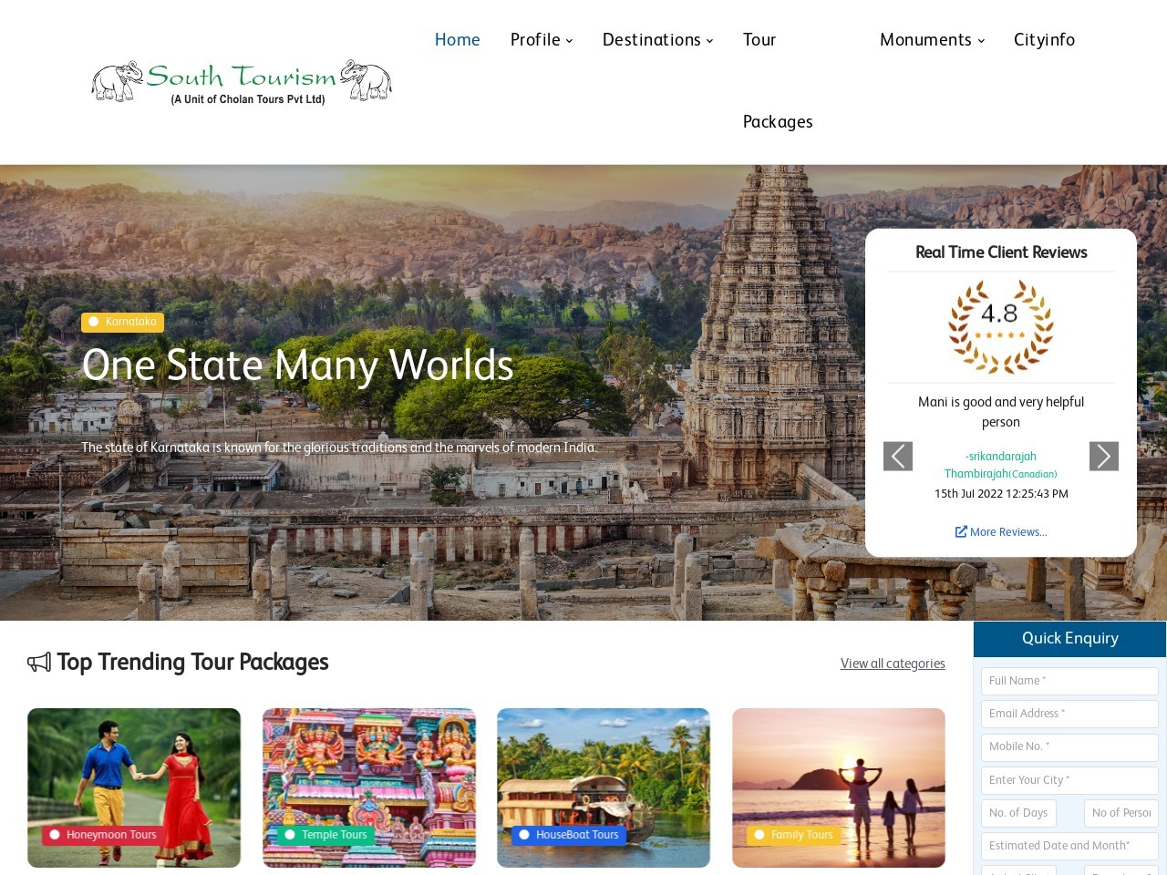 Gujarat -West India – South Tourism