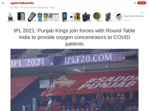 Ness Wadia Latest News : Punjab Kings Ness Wadia join forces with Round Table India