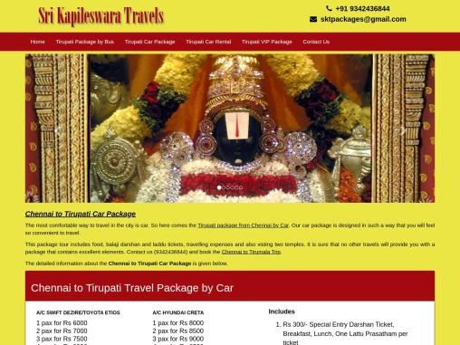 Tirupati Car Package from Chennai