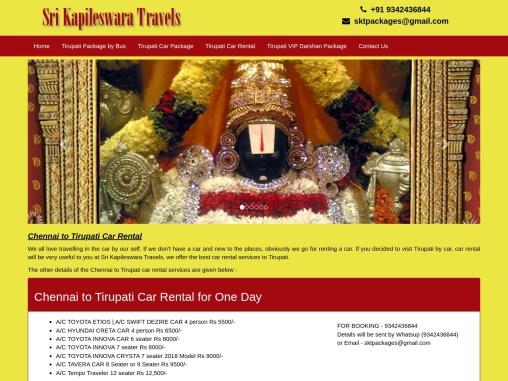 Chennai to Tirupati Car Rental