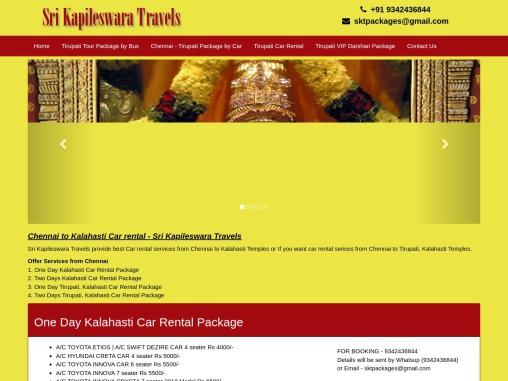 Chennai to Kalahasti Car Package