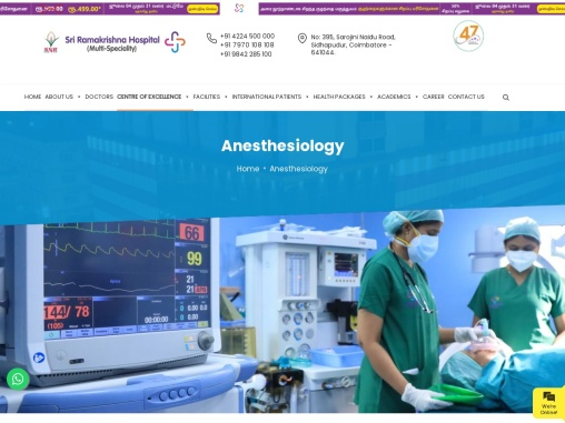 anaesthesia specialist | General anaesthetic | anesthesia treatment