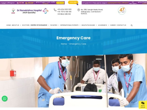 sriramakrishnahospital emergency-care
