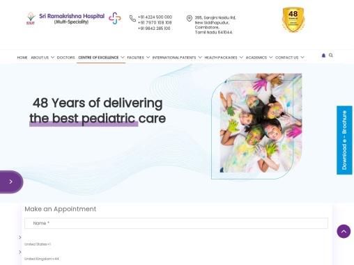 Best General Pediatric Specialist | Child Hospital | Baby Treatment