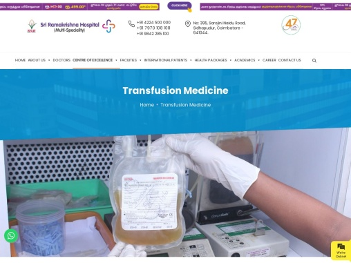 Top Blood Transfusion Center | Blood and Transfusion service