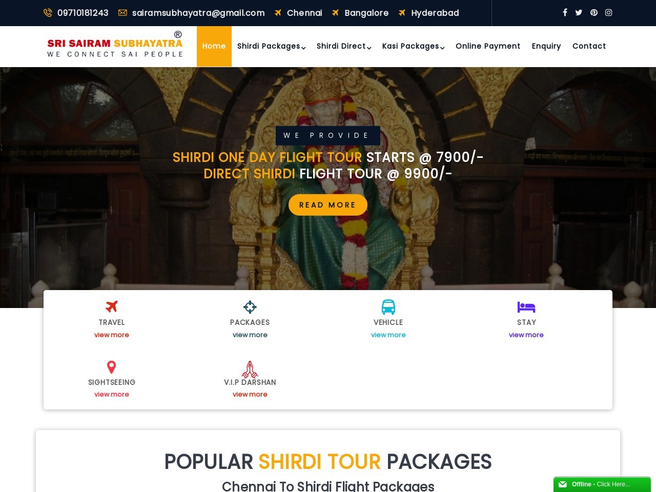 Shirdi Tour Packages | Shirdi Flight Package | Shirdi Yatra Package