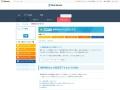 無料独自SSL設定ガイド | レンタルサーバー【スターサーバー】
