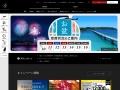 航空会社スターフライヤー(SFJ)公式サイト | 国内線の航空券 予約・空席照会・運賃案内