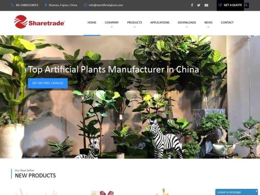 Sharetrade Artificial Flower Manufacturer Co., Ltd