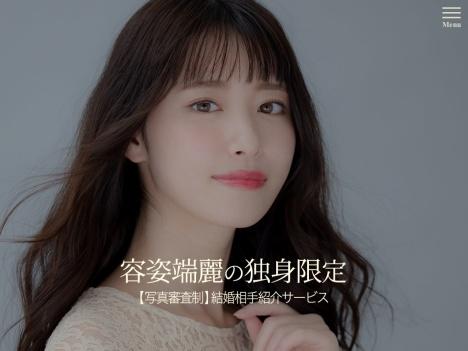 プレミアムメンバーズの口コミ・評判・感想