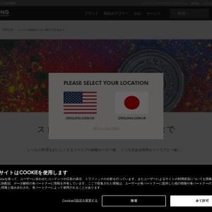 鋳物ホーロー鍋の専門ブランド | STAUB