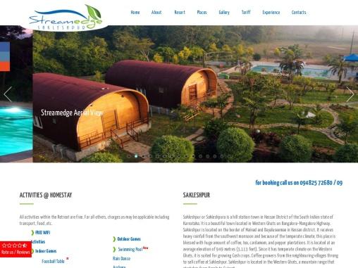 Best Resorts in Sakleshpur   Streamedge Sakleshpur