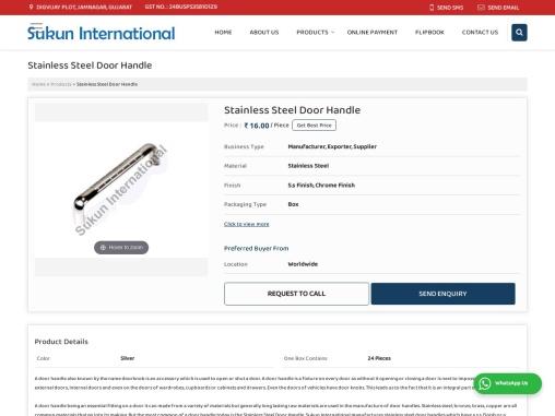 Stainless Steel Door Handle Supplier