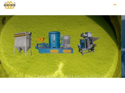 Sunwell Pulverizer Machine in China