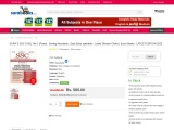 Buy SSC CHSL Tier 1 Exam B Books | Sura Books