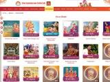 Swaminarayan Kirtan | Swaminarayan