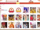 Swaminarayan Photos | Swaminarayan
