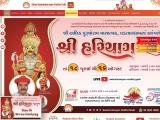 Swaminarayan Bhagwan | Swaminarayan