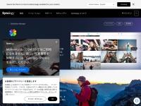 Synology Moments - ご自分の写真をインテリジェントに整理 | Synology Inc.