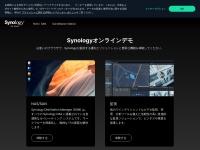 DSM ライブデモ | Synology Inc.