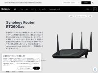 Router RT2600ac | Synology Inc.