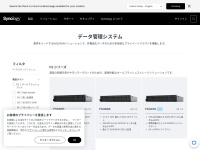 DS718+/DS218+/DS218play/DS218/DS218j 製品 | Synology Inc.
