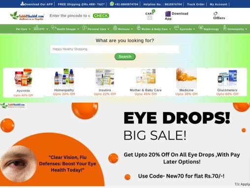 Buy AllStar Reusable Insulin Pen Online in India | TabletShablet