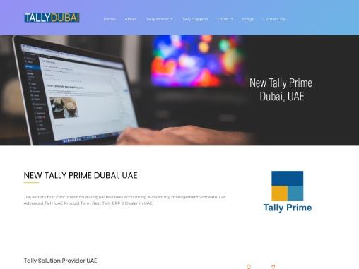 NEW TALLY PRIME DUBAI, UAE | Tally Dealer UAE ,Dubai